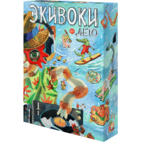 Еківокі Літо (Ekivoki Winter)