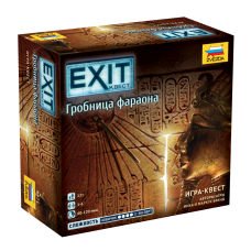 Exit-квест: Гробниця фараона (Exit: The Game – The Pharaoh's Tomb)