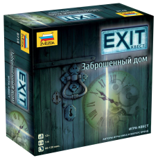 Exit-квест: Покинутий будинок (Exit: The Game - The Abandoned Cabin)