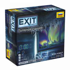 Exit-квест: Полярна станція (Exit: The Game – The Polar Station)