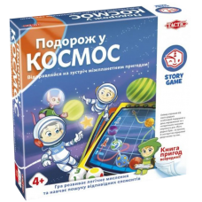 Подорож у космос (Story Game Journey into Space)