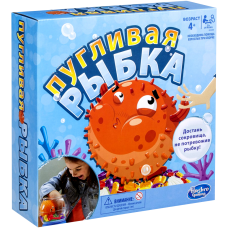 Полохлива рибка (Blowfish Blowup)